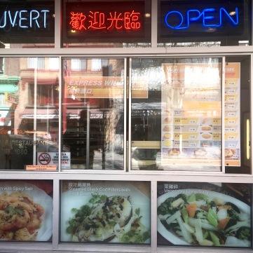 New Town Bakery menu - exterior